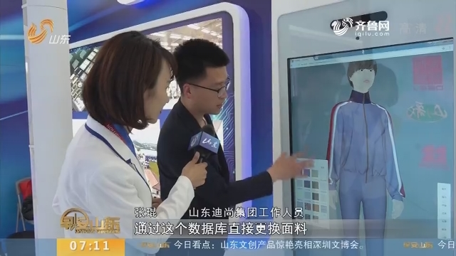 【闪电新闻排行榜】山东智能衣橱闪耀中国品博会