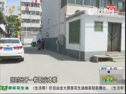 济宁:老人突发晕厥 护士跪地抢救