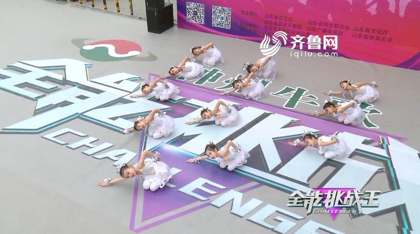 《全能挑战王》:泰山百灵舞蹈队表演《向天歌》