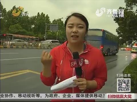 4G连线:暴雨至高温消 济南菏泽9市降暴雨