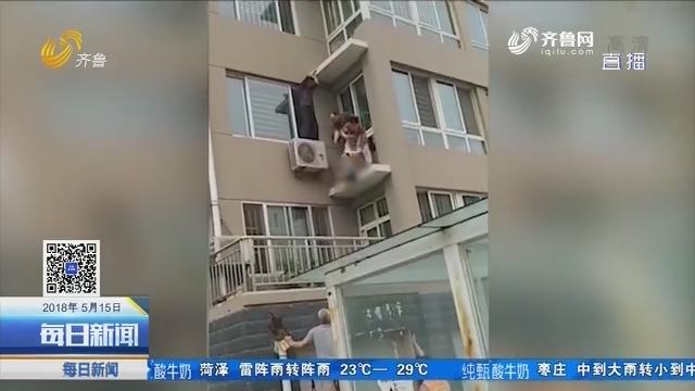 昌乐:惊险!两岁半男孩五楼坠落 被二楼邻居一把拽住