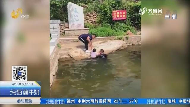 青岛:儿童落入深水 民警舍身救人