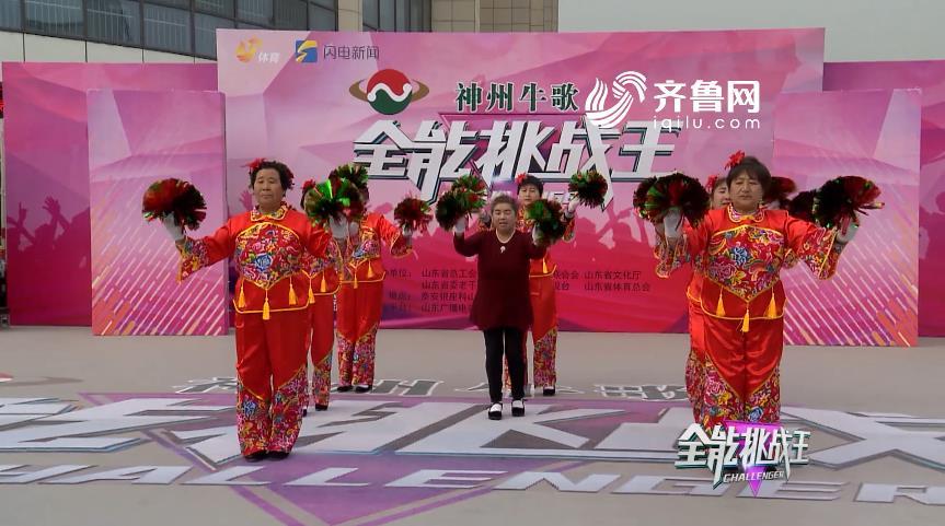 《全能挑战王》:老年青春舞队表演《真心换真情》