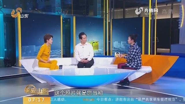 """【闪电新闻排行榜】""""神笔警探""""林宇辉做客山东台"""