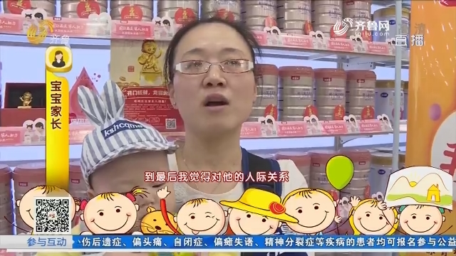 贝因美贝嫂说事:长辈无微不至,对孩子是爱还是害?