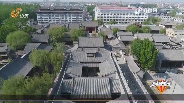 20180517《纵横四海》:郓城水浒好汉城