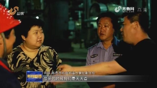 【环保督察整改再落实】刘钰的这一年