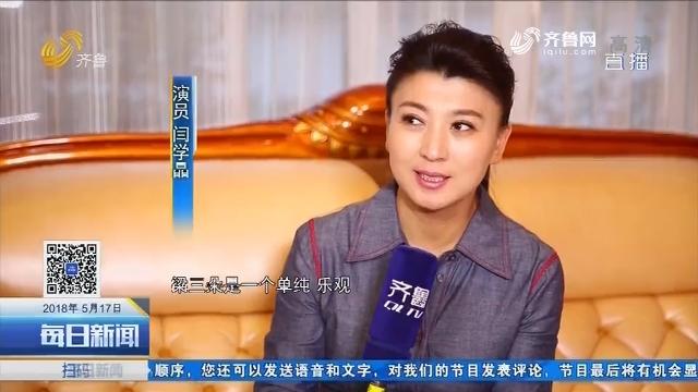 【好戏在后头】乡村亲情大戏《刘家媳妇》5月17日晚开播