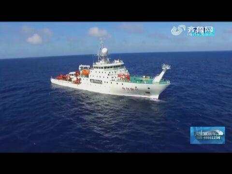 """""""向阳红01""""完成中国首次环球海洋综合科考返回青岛母港"""