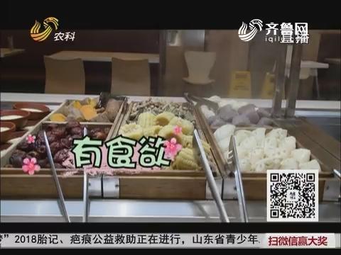 【大寻味】素耕:一天吃掉三千斤蔬菜