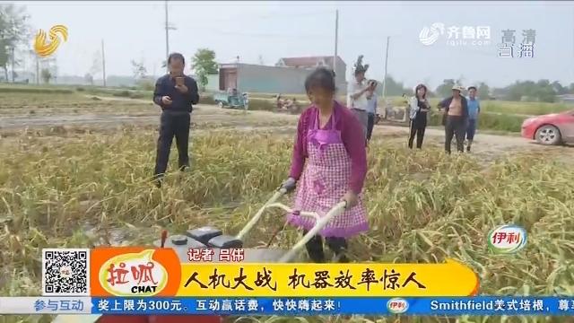 单县:返乡创业 发明大蒜收获机