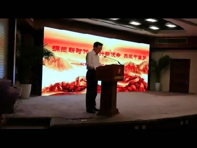 以实际行动纪念改革开放四十年--刘学德会长在研讨会的讲话