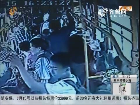青岛:紧急!女乘客突然栽倒在地