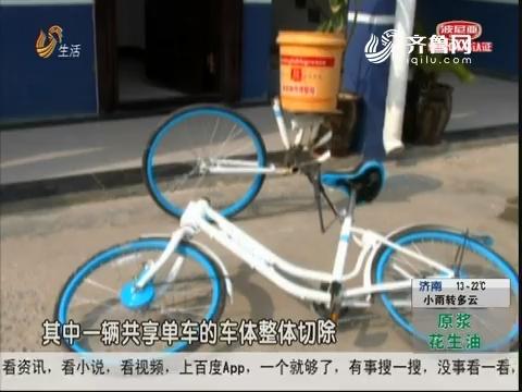 """鄄城:""""新发明"""" 共享单车变""""化肥耧"""""""