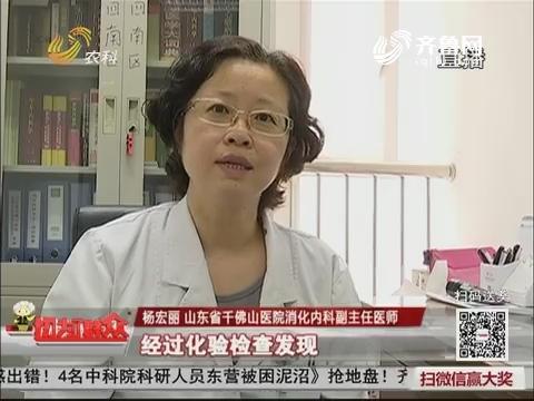 【民生热点】滨州:夫妻采食公园野蘑菇 妻子肝衰竭