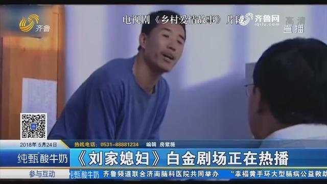 """【好戏在后头】关小平:想摆脱""""赵四"""" 挑战新角色"""