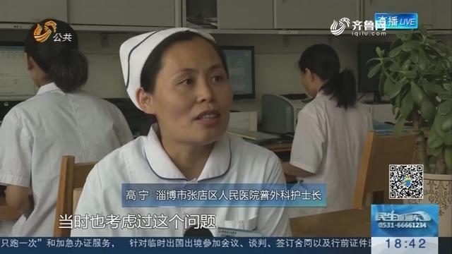 【身边暖意】为捐造血干细胞 淄博二胎妈妈提前断奶