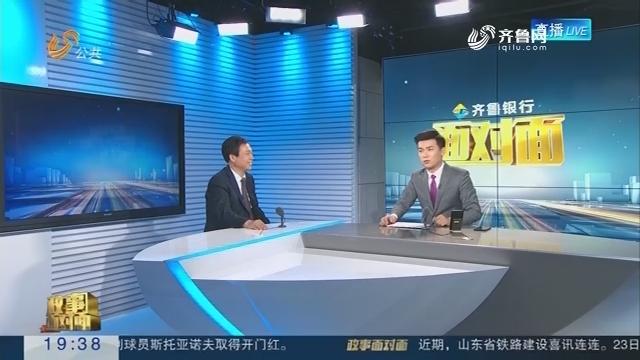 【面对面】济南机场升级服务 优化营商环境