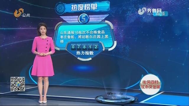 2018年05月24日《tb988腾博会官网下载_www.tb988.com_腾博会手机版》完整版