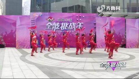 《全能挑战王》青岛伊伊健美舞蹈队表演《鼓动天地》