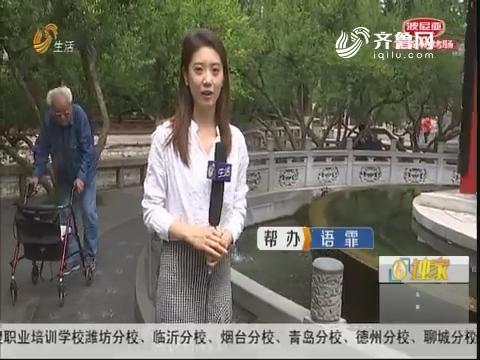 """济南:趵突泉水位回升 仍亮""""橙色警报"""""""