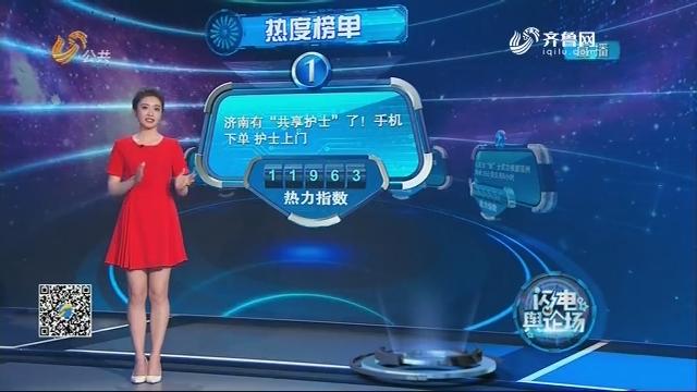 2018年05月25日《tb988腾博会官网下载_www.tb988.com_腾博会手机版》完整版