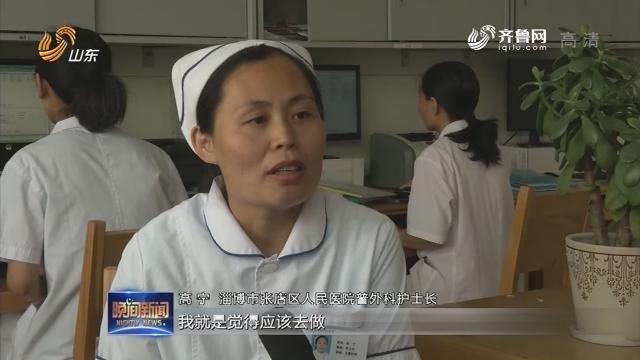 【凡人善举】二胎妈妈提前断奶 捐造血干细胞救助陌生人