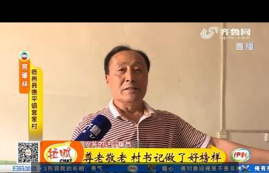 临邑:又唱又跳 老人来赶文化大集