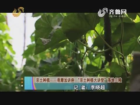 2018年05月26日《tb988腾博会官网下载_www.tb988.com_腾博会手机版》