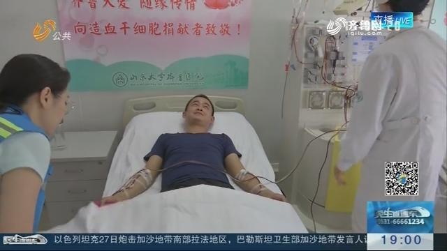 【爱心接力】退伍老兵5月28日进行造血干细胞捐献