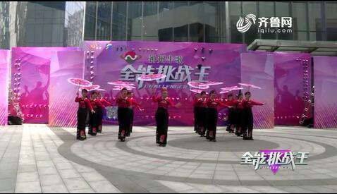 《全能挑战王》青岛红枫模特队表演《泛水荷塘》