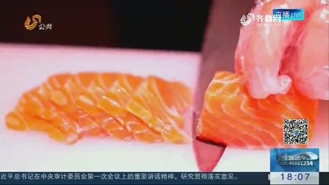 【相约上合 走进青岛】寻味海鲜:感受浓浓青岛味儿