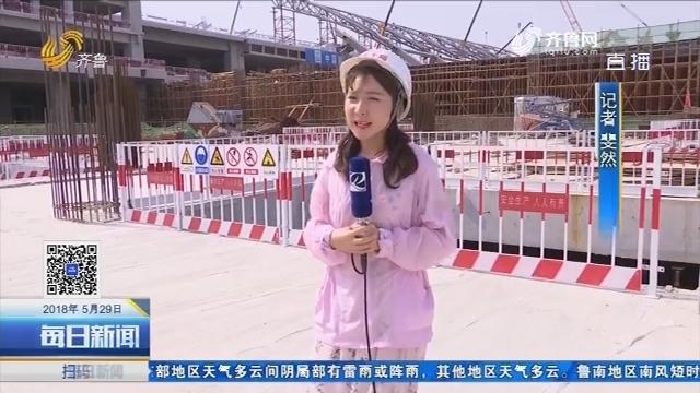 记者探访建设中的济南新东站
