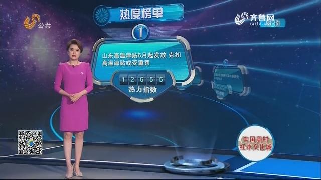 2018年05月29日《tb988腾博会官网下载_www.tb988.com_腾博会手机版》完整版