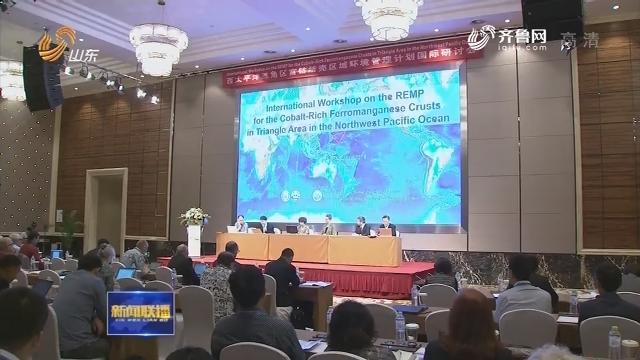 中国首倡建立西北太平洋区域环境管理计划