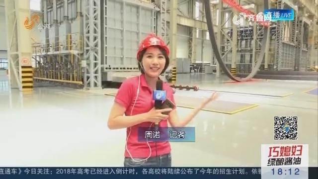 全球最大!济南大锻件项目轧环直径16米!