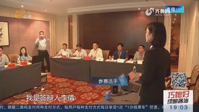 以赛引智 首届中国(郯城)大学生新动能创新创业大赛开幕