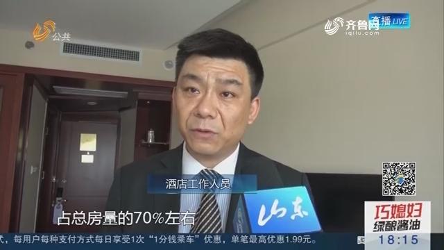"""【高考来了】考场未公布 大部分酒店""""高考房""""已预订80%"""