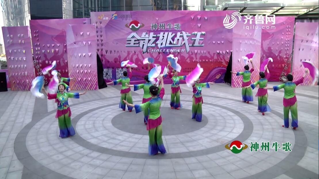 《全能挑战王》青岛梦幻青春艺术团表演《秧歌扭起来》