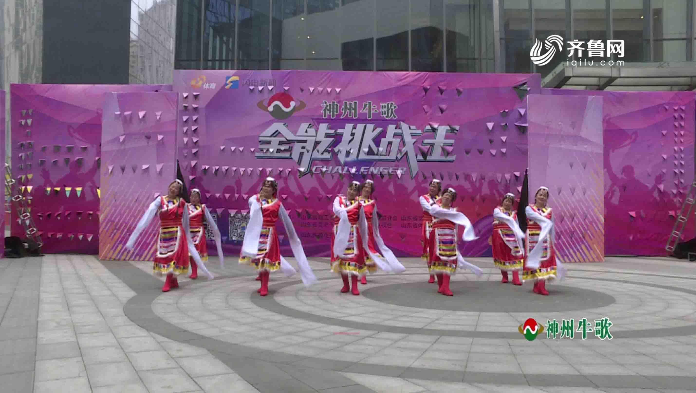 《全能挑战王》青岛蔬菜舞蹈队表演《毛主席的光辉》
