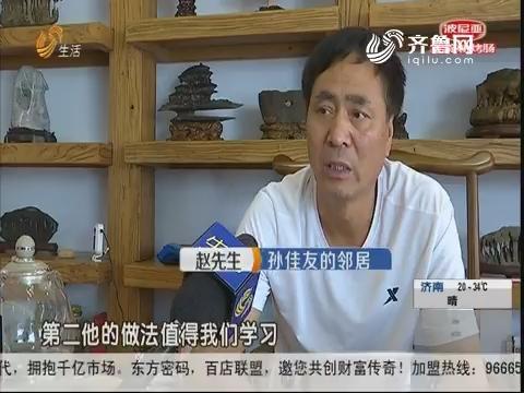 潍坊:暖心!照顾瘫痪妻子26年