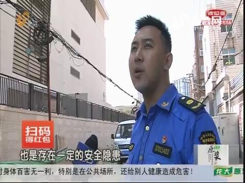 """济南:杆线整治 清除空中""""蜘蛛网"""""""