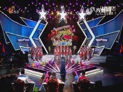 20180531《让梦想飞》:选手秀台步 评委当绿叶