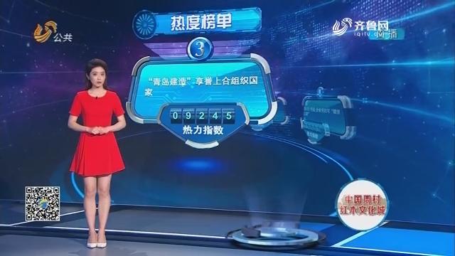 2018年05月31日《tb988腾博会官网下载_www.tb988.com_腾博会手机版》完整版