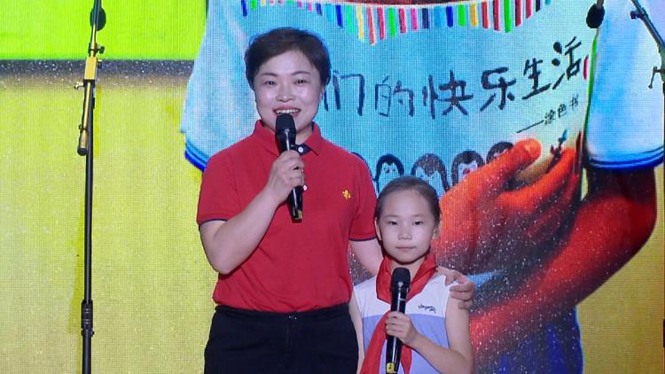 希望山东 福彩有爱|山东省福彩长期关爱留守儿童 聊城大学与完美希望小学《我爱你中国》