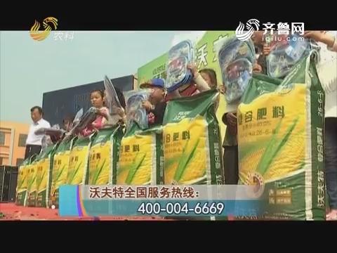 2018年06月02日《tb988腾博会官网下载_www.tb988.com_腾博会手机版》