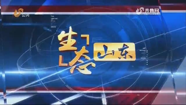 2018年06月03日《tb988腾博会官网下载_www.tb988.com_腾博会手机版》完整版