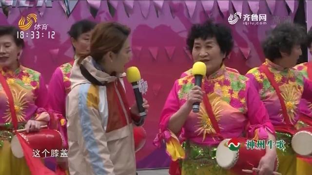 20180604《全能挑战王》:第二季青岛站