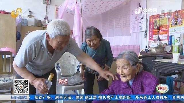 商河:每天一杯 百岁老人爱喝酒