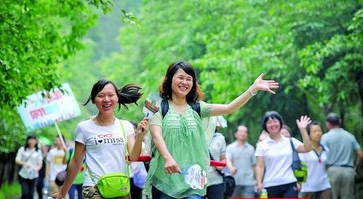 蓬莱:千人健步一起走